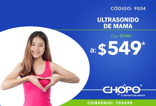 Ultrasonido de mama $449