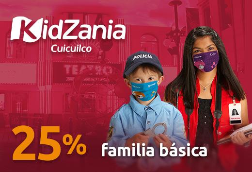 25% entradas para 2 niños + 2 adultos